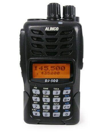 Alinco DJ-500 Dual Band VHF/UHF Transceiver for PPG